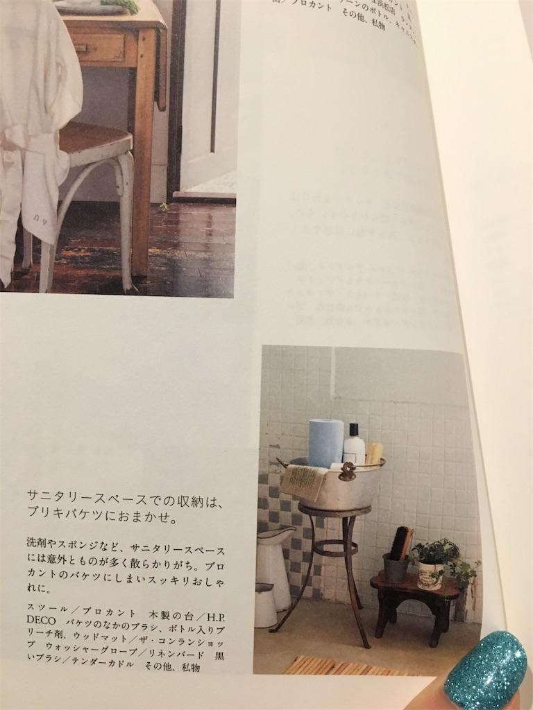 f:id:librarian_kinu:20180702223339j:image