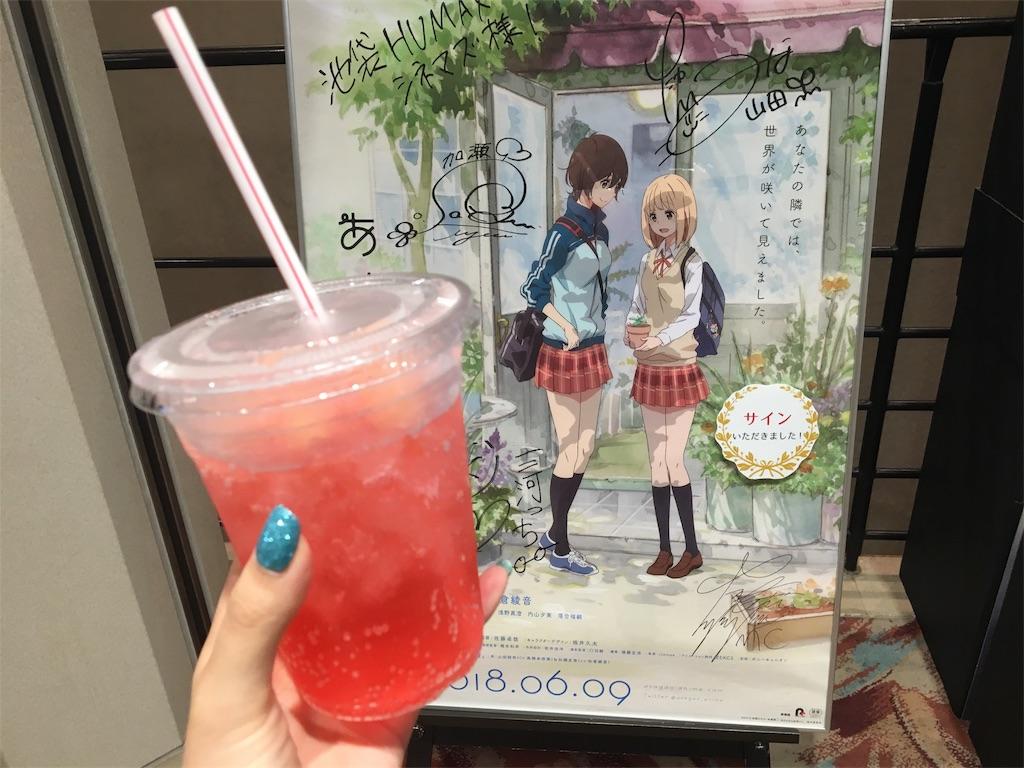 f:id:librarian_kinu:20180704002107j:image