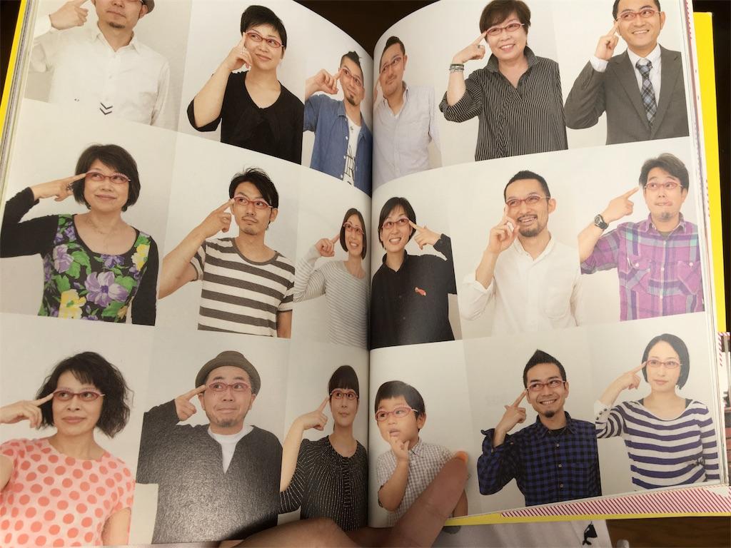 f:id:librarian_kinu:20180923091347j:image