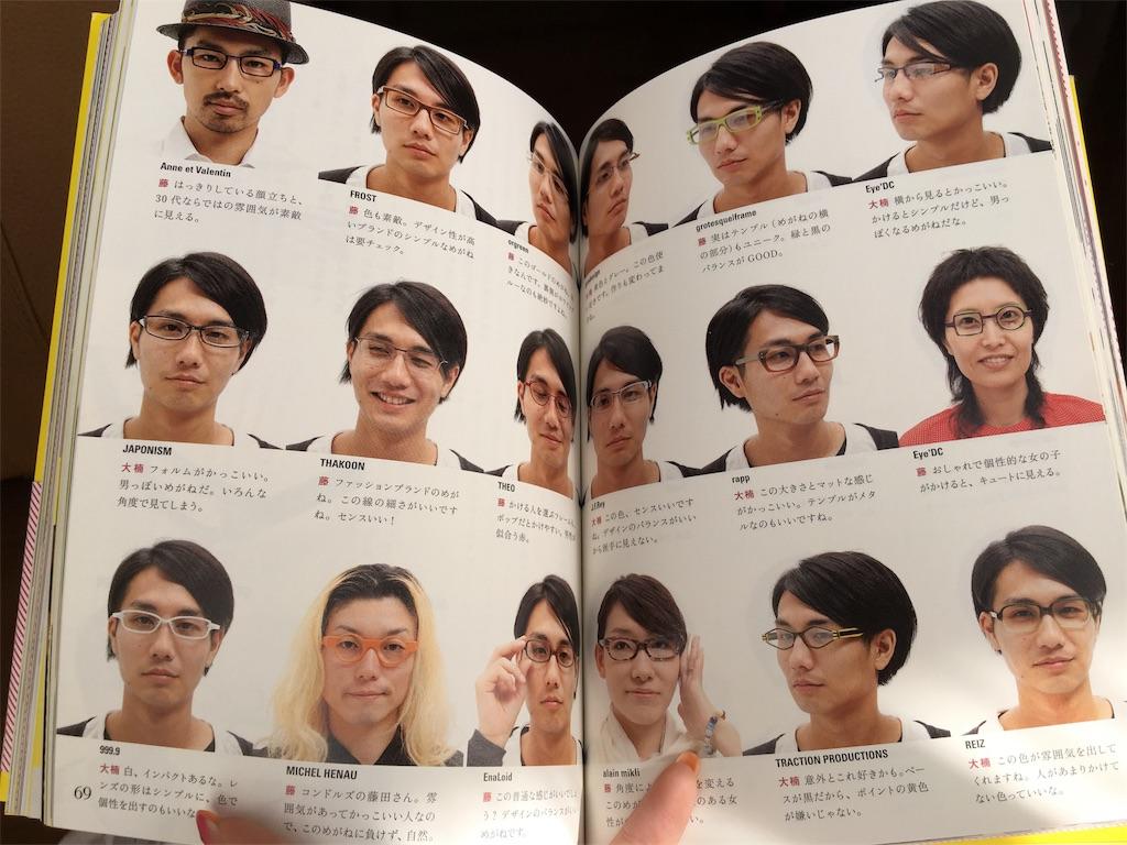 f:id:librarian_kinu:20180923091357j:image
