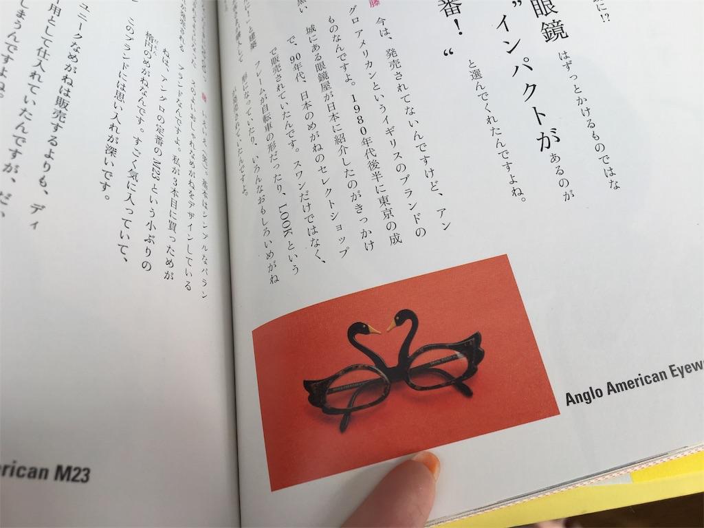 f:id:librarian_kinu:20180923091444j:image