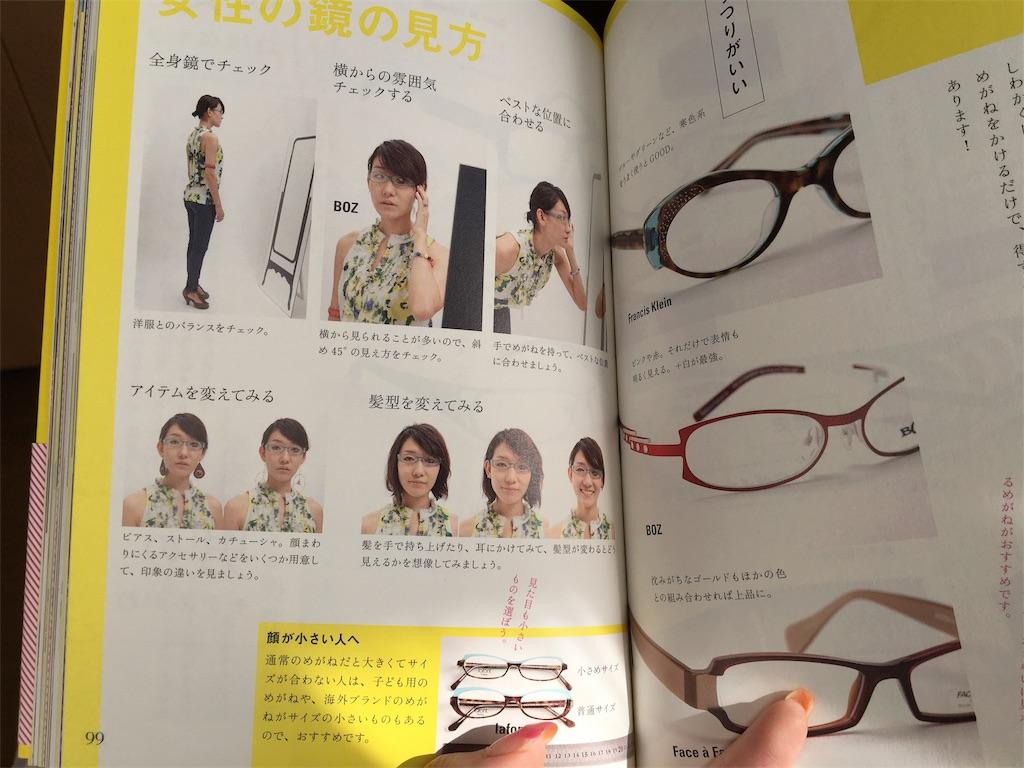 f:id:librarian_kinu:20180923091508j:image