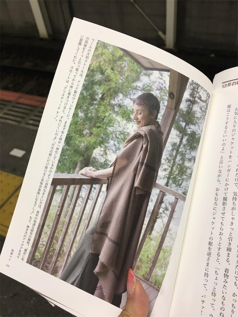 f:id:librarian_kinu:20181108013123j:image