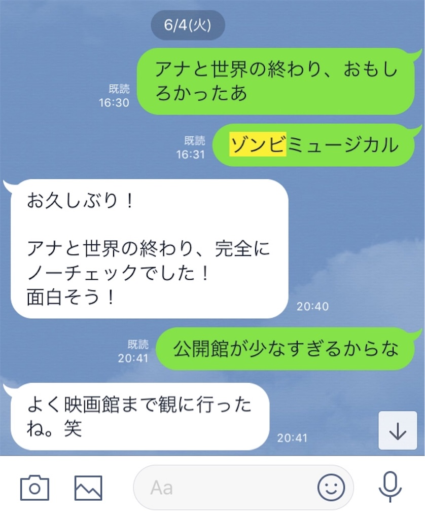 f:id:librarian_kinu:20190610204307j:image