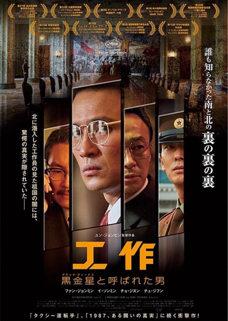 f:id:librarian_kinu:20190824102447j:image