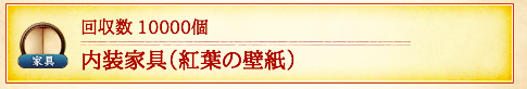 f:id:librarybunbun:20161228200902p:plain