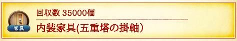 f:id:librarybunbun:20161228200905p:plain