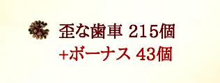 f:id:librarybunbun:20161228205017p:plain