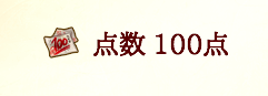 f:id:librarybunbun:20170128114334p:plain