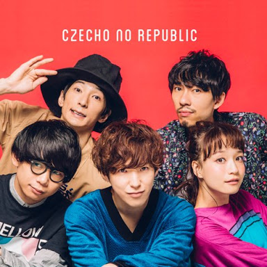 ロックバンド・Czecho No Republicのアーティスト写真