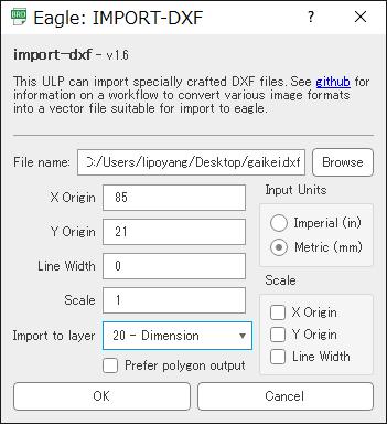 f:id:licheng:20200830165627p:plain