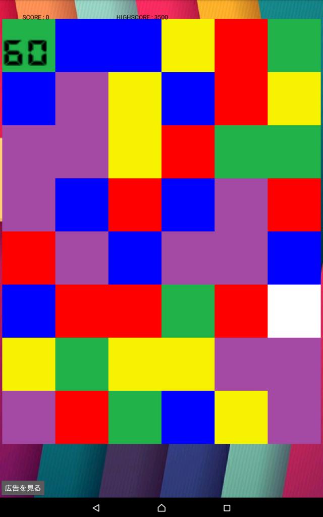 f:id:liddle219:20170422232922p:plain