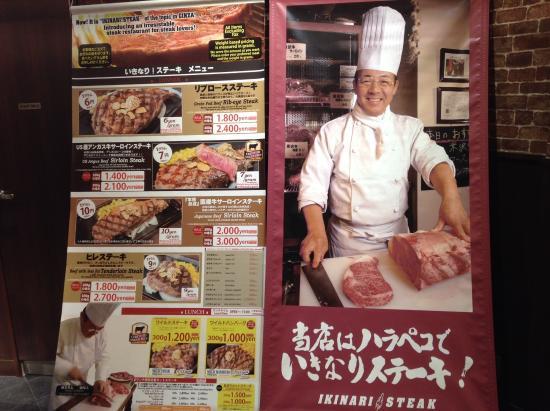 """もう一度""""いきなりステーキ""""を調べてみて学ぶこと"""
