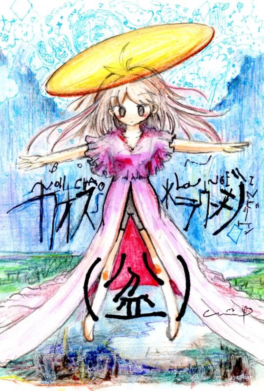 f:id:lie_fujishiro:20110816015315j:image