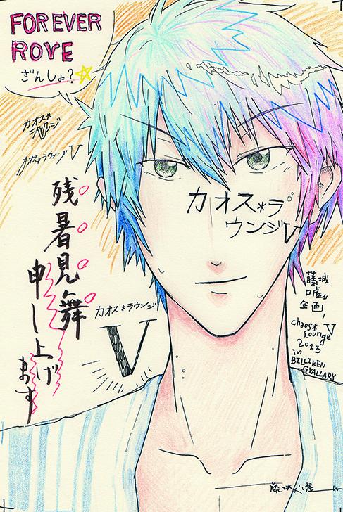 f:id:lie_fujishiro:20130802185624j:image