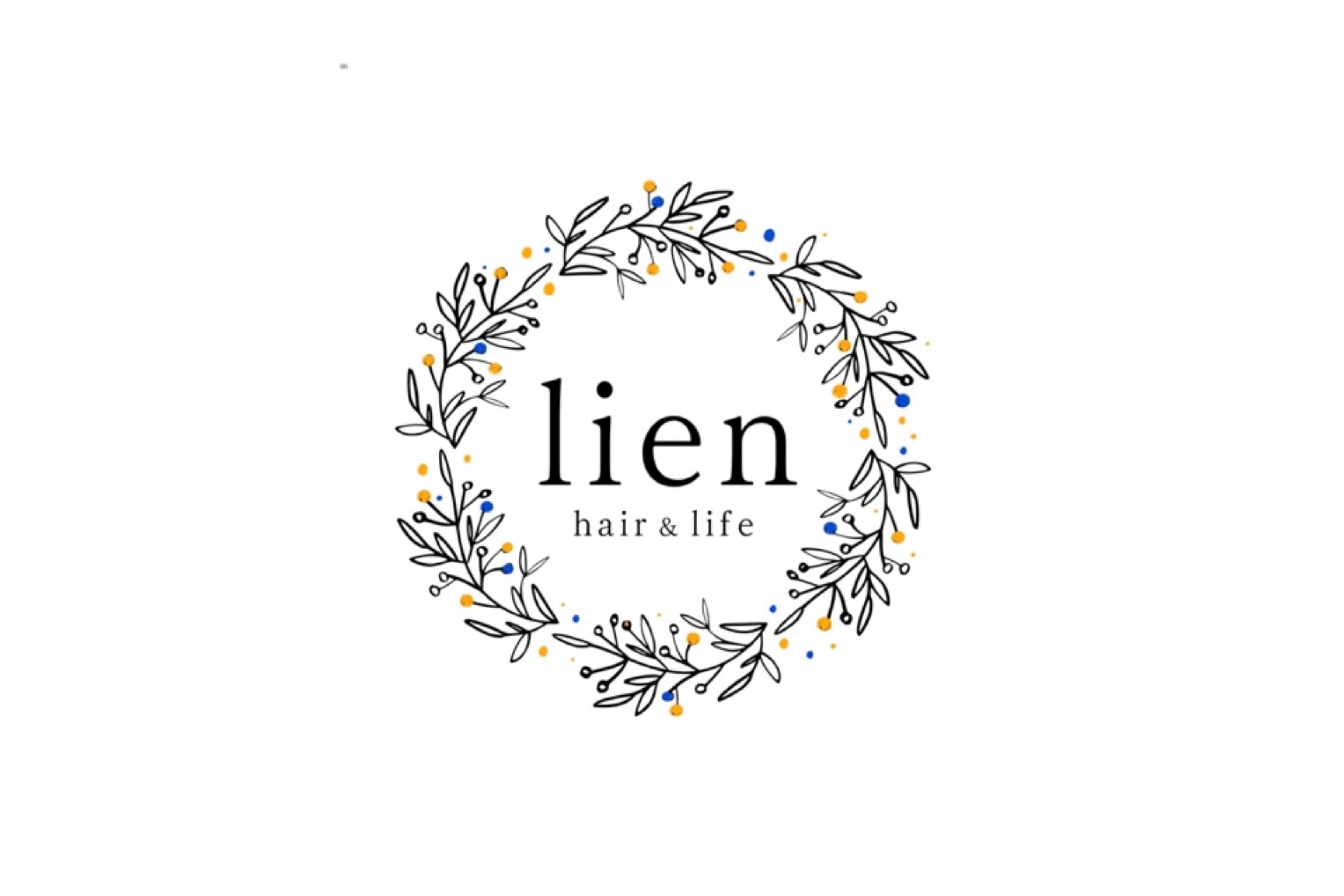 f:id:lien-hair-life:20190917080203j:image