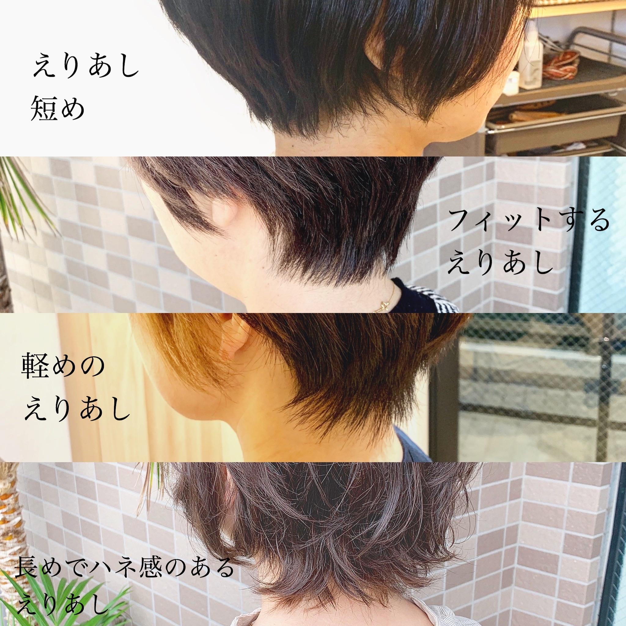 f:id:lien-hair-life:20191210155103j:image
