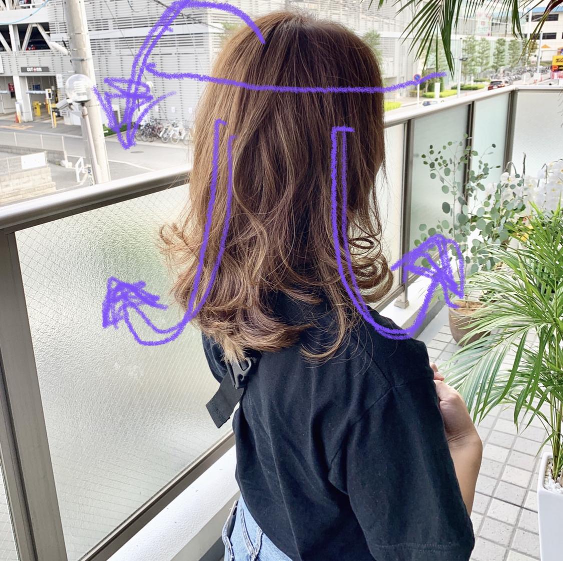 f:id:lien-hair-life:20191211094735j:plain