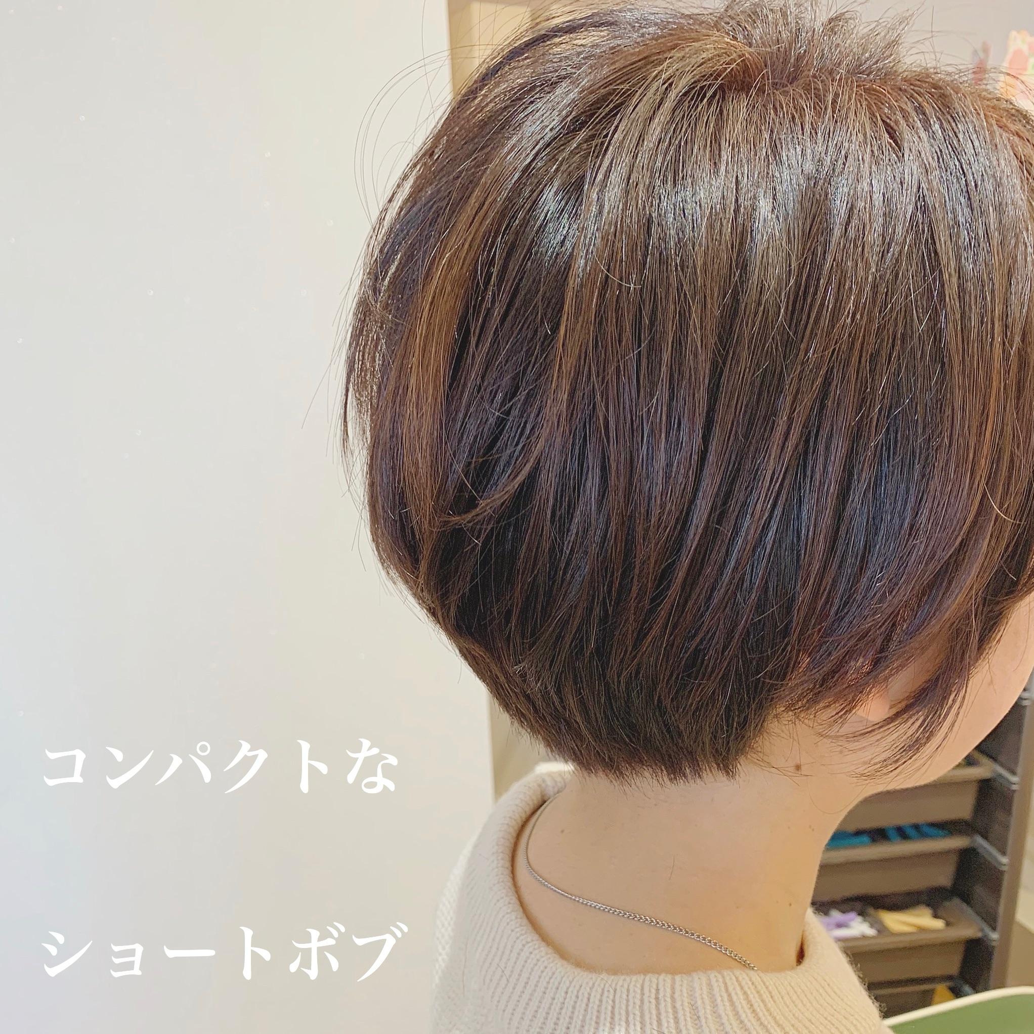 f:id:lien-hair-life:20191230142611j:image