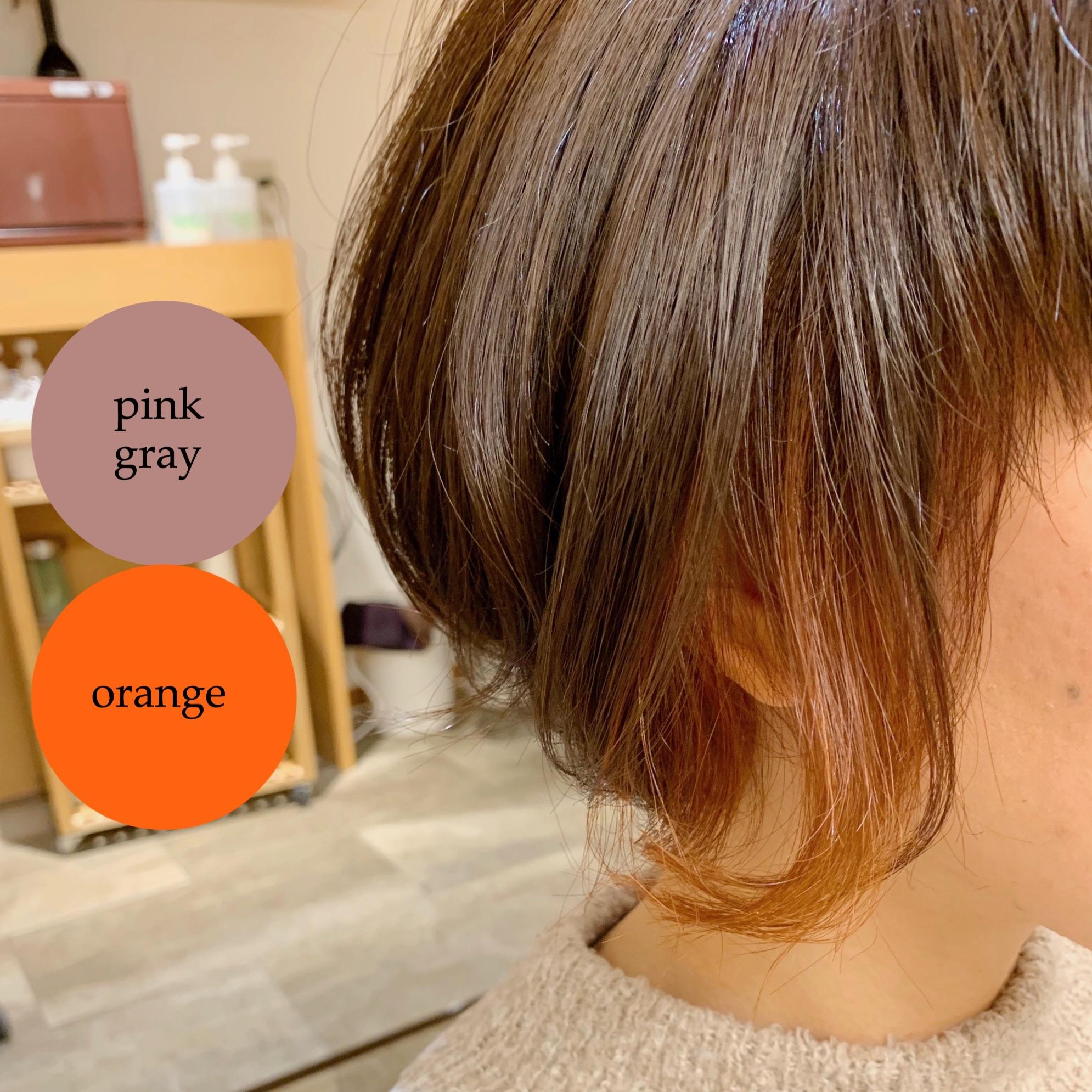 f:id:lien-hair-life:20200229211910j:image