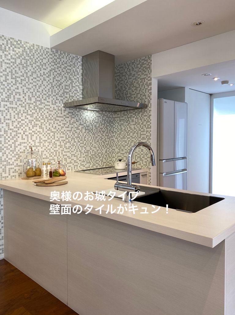 f:id:lien-house:20200802181509j:plain