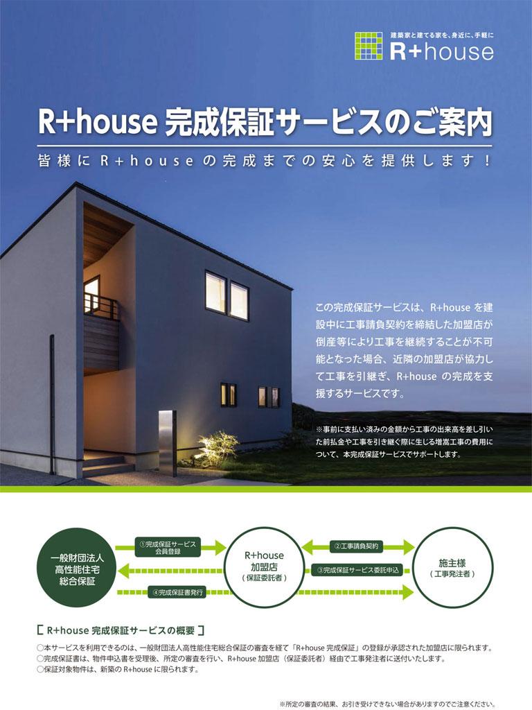 f:id:lien-house:20210428095412j:plain