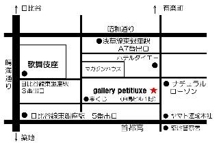 f:id:lienmachi:20170907095849j:plain