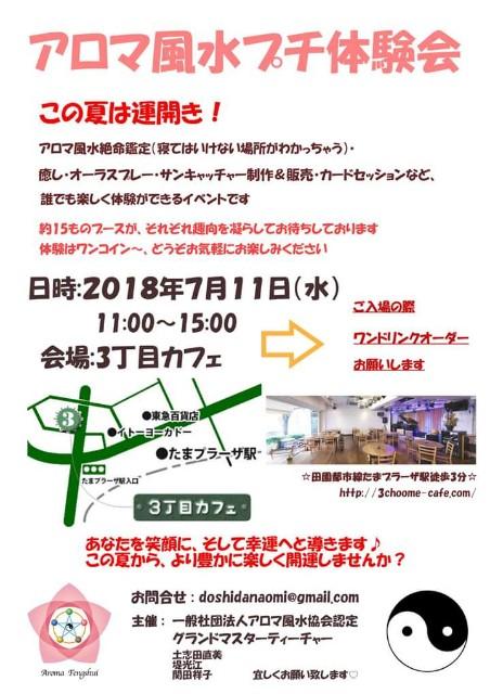 f:id:lienmachi:20180418165542j:image