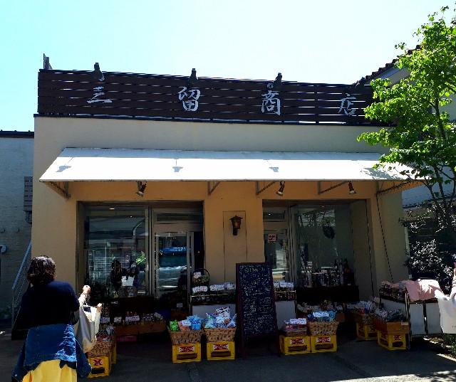 f:id:lienmachi:20180421204647j:image