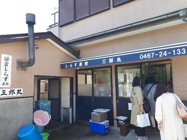 f:id:lienmachi:20180421204652j:image