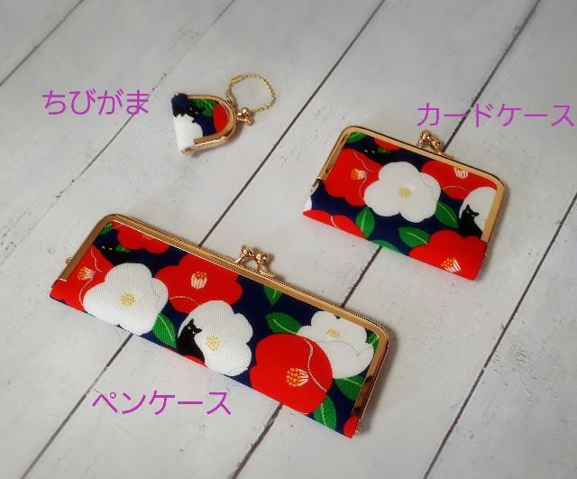 f:id:lienmachi:20180501165859j:image