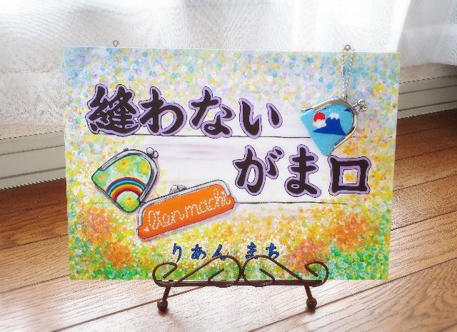 f:id:lienmachi:20180526115431j:image