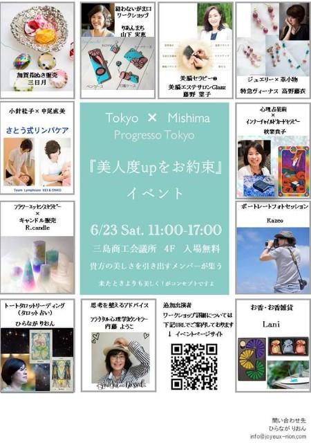 f:id:lienmachi:20180615190902j:image