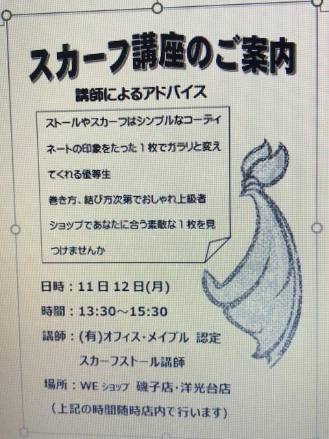 f:id:lienmachi:20181113191734j:image