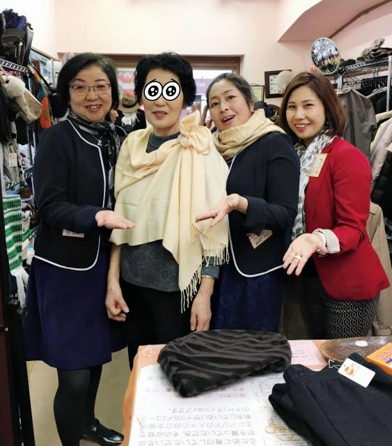 f:id:lienmachi:20181114173041j:image