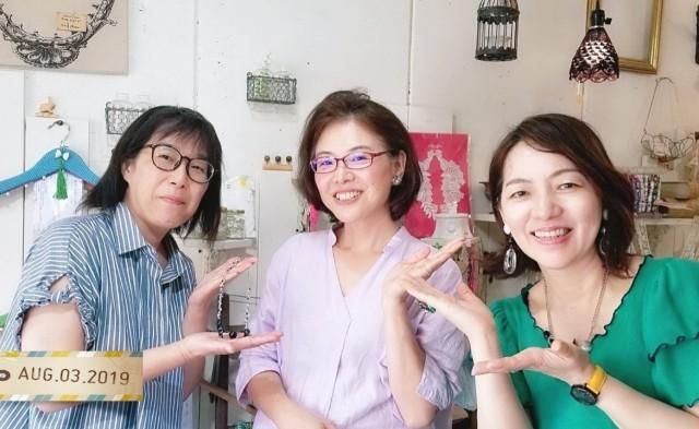 f:id:lienmachi:20190818213452j:image