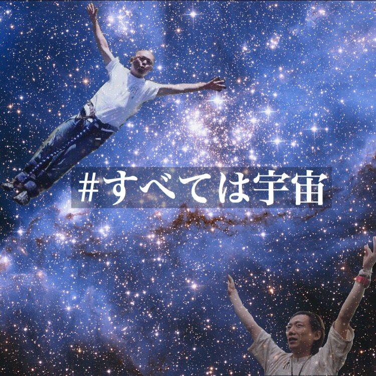 f:id:life-art-tsubasa:20160817201102j:plain