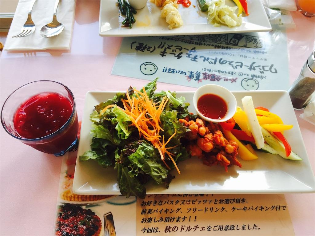 f:id:life-art-tsubasa:20160818133928j:image