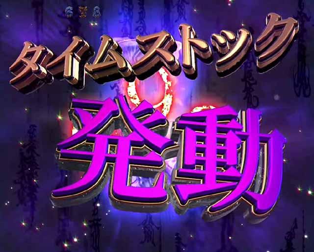 f:id:life-art-tsubasa:20160907113213j:plain