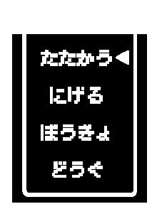f:id:life-art-tsubasa:20160929204801p:plain