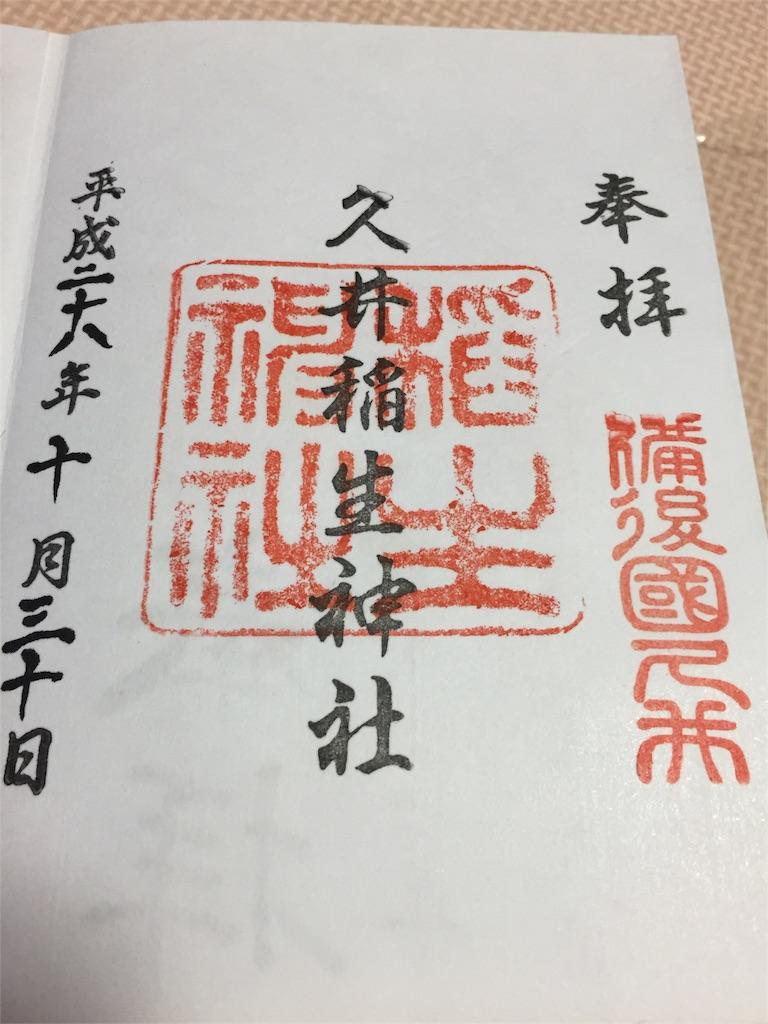 f:id:life-art-tsubasa:20161031163244j:plain