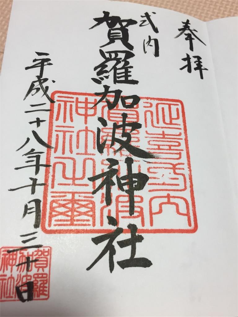f:id:life-art-tsubasa:20161031163247j:plain