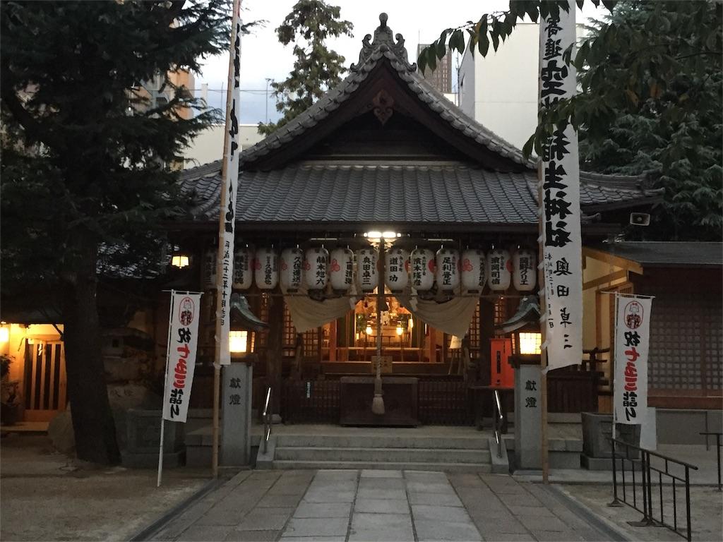 f:id:life-art-tsubasa:20161104235149j:image
