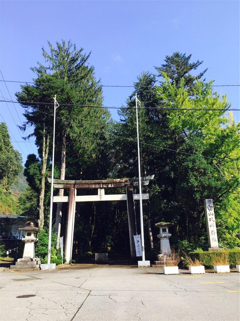 f:id:life-art-tsubasa:20161104235208j:image