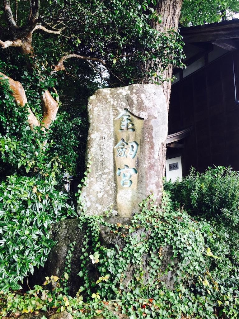 f:id:life-art-tsubasa:20161104235610j:image