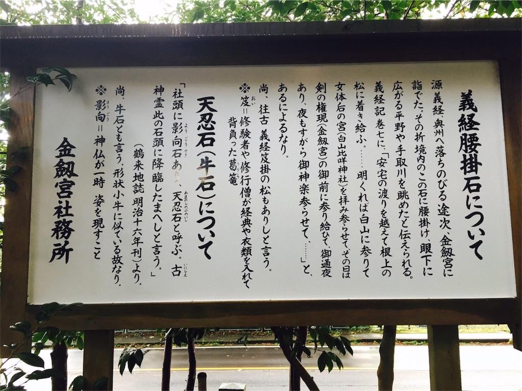 f:id:life-art-tsubasa:20161104235640j:image
