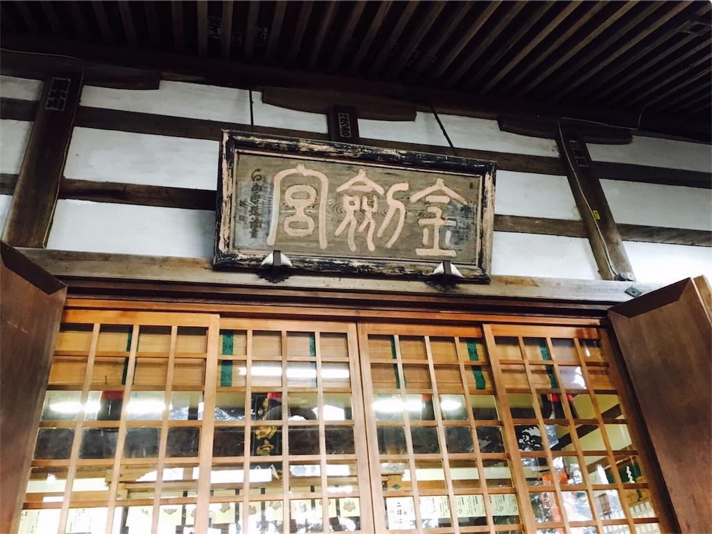 f:id:life-art-tsubasa:20161104235643j:image