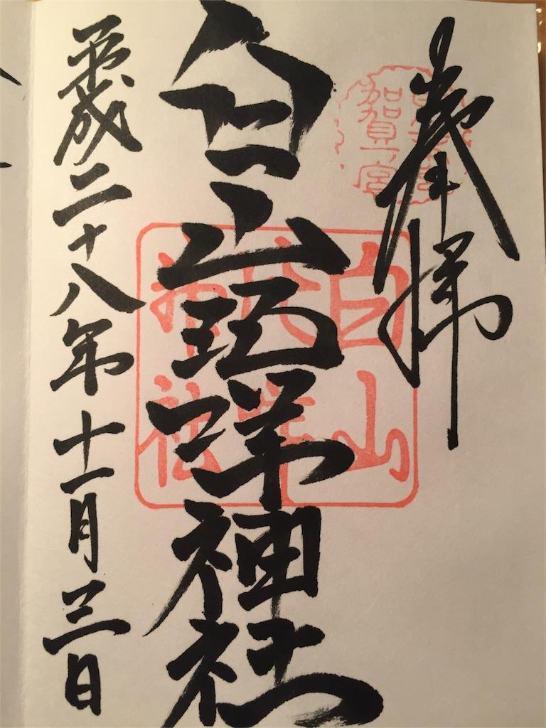 f:id:life-art-tsubasa:20161105000216j:image