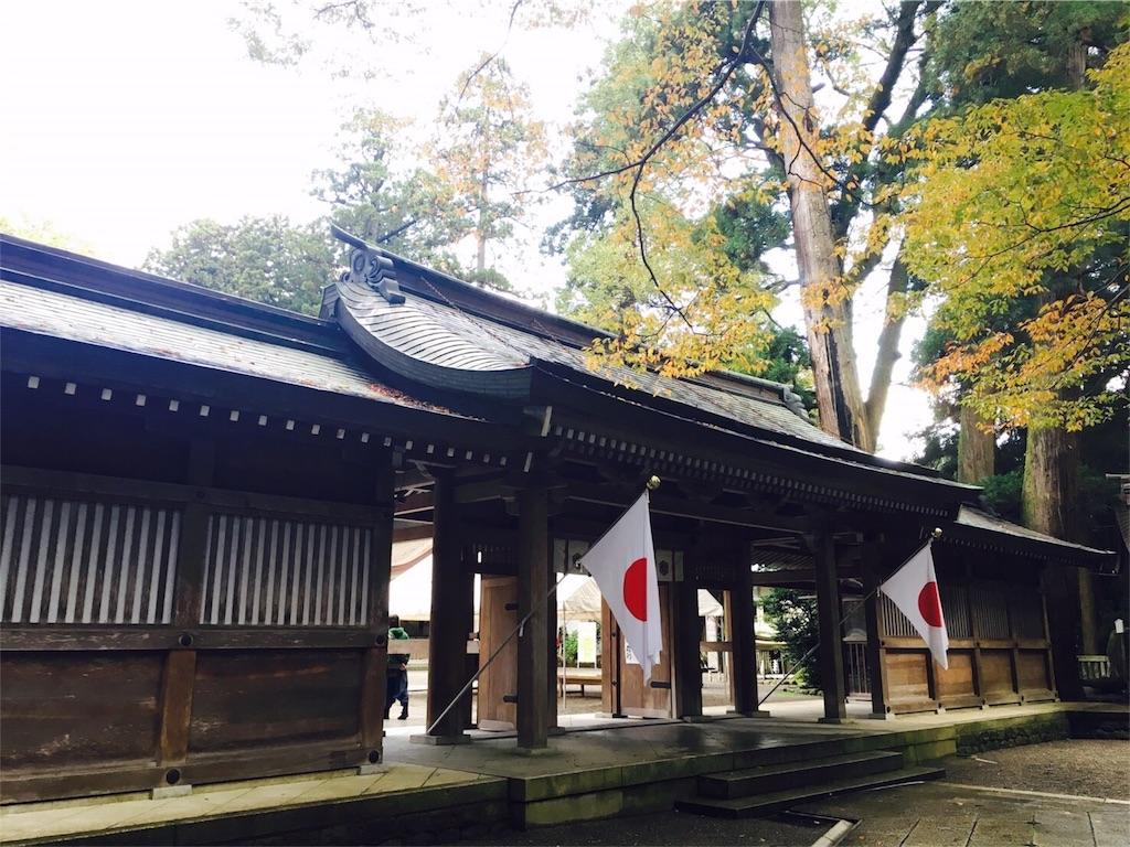 f:id:life-art-tsubasa:20161105232757j:plain