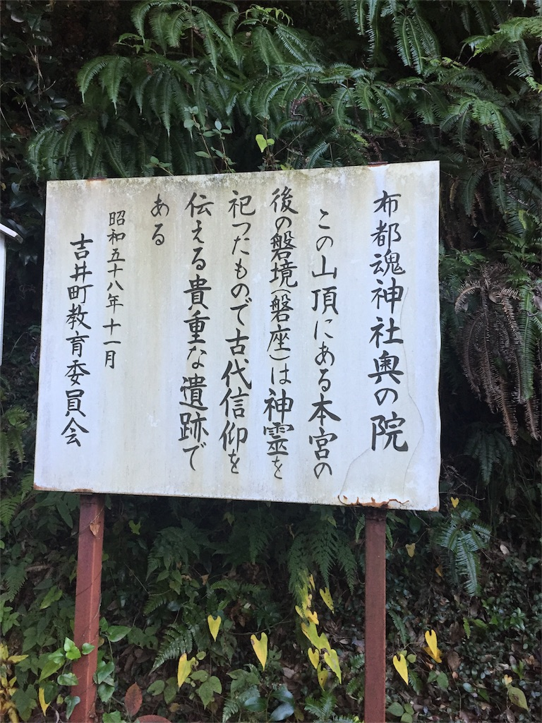f:id:life-art-tsubasa:20161111212503j:plain